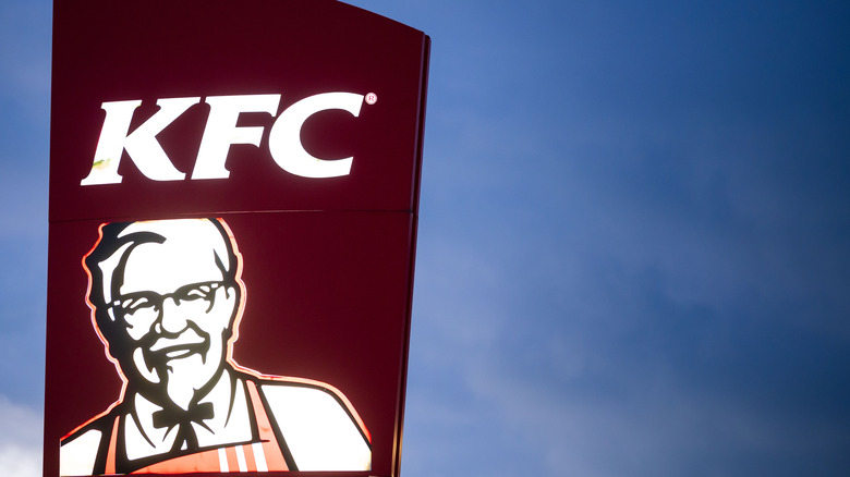 The lowest calorie menu item you can order at KFC